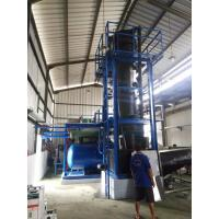 Buy cheap CE Approved R22 Refrigerant Ice Tube Machine for Beverage Easy Installation from wholesalers