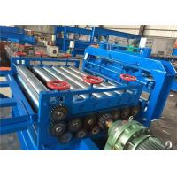 China High Speed Multi Roll Sheet Straightening Machine For Leveling Wire Mesh wholesale