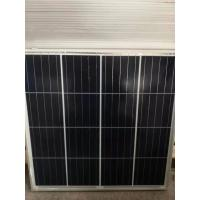 China Roof Polycrystalline Solar Panel / Mono Solar Module Anodized Aluminilum Frame wholesale