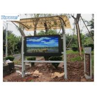 China Waterproof Window OS 65 Inch LCD Digital Signage 3000 nits for Outdoor Public Display wholesale