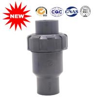 Buy cheap Custom Plastic Check Valve Water Supply Fittings PVC Pipe Fittings from wholesalers