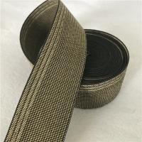 Buy cheap 100% Polyethylene Plastic Chair Webbing , 40g/M Lawn Chair Webbing Material from wholesalers