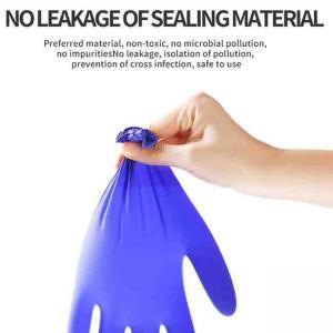 China Surgical Disposable Nitrile Gloves  Anti Virus Dentist Examination Medical Use wholesale