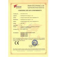 Hetech Energy Co., Ltd. Certifications