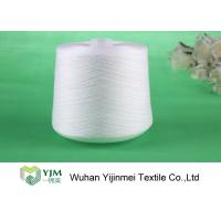 China Good Color Fastness 100% Polyester Spun Yarn Sewing Thread On Plastic Tube / Paper Core wholesale