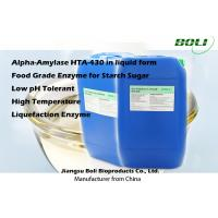 Buy cheap Alpha Starch Enzyme 120,000 U/ml, Food Grade Liquefaction Enzyme from wholesalers