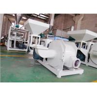 China 45kw Dust Free Plastic Grinding Mill High Speed Rotating 100 Mesh Wind Conveying wholesale