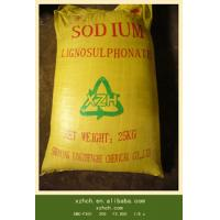 Quality sodium lignosulphonate MN-2 additives construction chemicals for sale