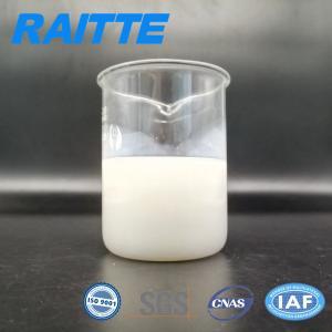 China Oilfield Friction Reducer Polyacrylamide Emulsion wholesale