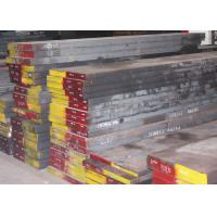 Quality High Isotropy Hot Work Tool Steel SKD61 / 4Cr5MoSiV1 Flat Bar 51 - 55HRC for sale