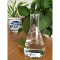 China Organic corrosive liquid 25 Sodium Methoxide Sodium Methylate Biodiesel wholesale