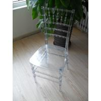 Buy cheap Polycarbonate Resin Chiavari Chair (RC001) from wholesalers
