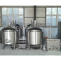 China 2000L Commercial beer brewery equipment, beer brewing machine for sale wholesale