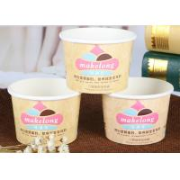 Frozen Yogurt / Ice Cream Containers With Lids Full Colour Printing
