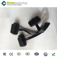 China Flat+Thin OBD OBDII cable 16 Pin OBD2 Y Connector ELM327 Male To dual Female Y Splitter wholesale