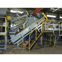 China Soft PP PE Plastic Crushing Washing Recycling Machine Line With Friction Washer wholesale