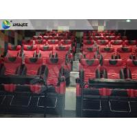 China Motion Chair 4D Cinema System Metal Flat Screen / Arc Screen 4D Movie Theater wholesale