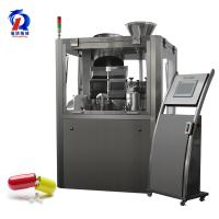 China Finished Product Pass Rate Of 99.8% Medical Gelatine Capsule Filling Machine wholesale