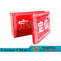 China Acrylic Casino Dedicated Baccarat Markers Custom Lace Pattern Locate Brand wholesale