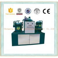 China Black engine oil regeneration purifier / motor oil recycling machine / Cars oil filtering plant on sale