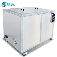 Buy cheap Heavy Duty Industrial Ultrasonic Cleaner Stainless Steel Material For Engine from wholesalers