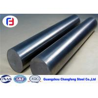 China Special Engineering Steel Bar Long Lasting Strength For Structural Steels SAE4140 wholesale