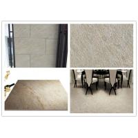 China Yellow Beige Ceramic Glazed Porcelain Tile Concave And Convex Pattern wholesale