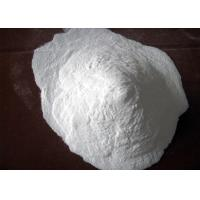China Amorphous Colloidal Silicon Dioxide 7631-86-9 For Rubber Compound Products wholesale