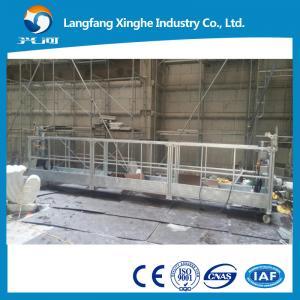 China Aluminum adjustable mobile suspended scaffolding ,  aerial working platform , zlp630 / zlp800 gondola wholesale