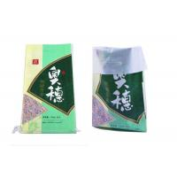 China Lighterweight PP Woven Packaging Bags Rice Sacks Multi - Functional wholesale