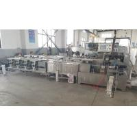 China High Efficiency Automatic Chocolate Folding Packaging Machine Frequency Control wholesale