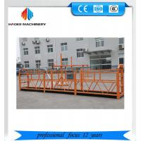 China ZLP800 Spraying Electric Suspended Platform For Building Facade Work wholesale