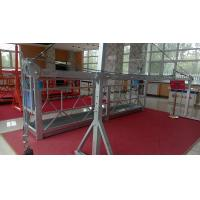 China 500kg 5m Steel Hot Galvanized Suspended Access Platform with Load Sensor wholesale