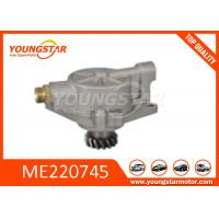 Buy cheap MITSUBISHI FUSO Motor Vehicle Engine Parts For 4M50 4M51 ME220745 ME 220745 from wholesalers