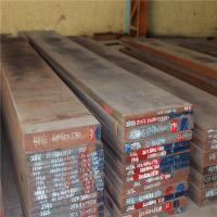 China Black Surface Cold Work Tool Steel Plate For Precision Stamping Dies wholesale