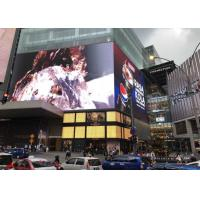 Buy cheap HD Pixel Pitch 6mm Giant Outdoor Full Color Led Screen from wholesalers