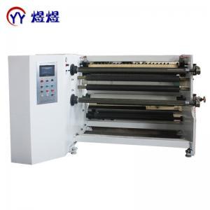 China YUYU Film Paper Tape Turrent Jumbo Roll Slitter Rewinder wholesale