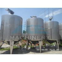 China Sanitary Stainless Steel Liquid Mixing Tank 4000litres Sanitary Cold and Hot Mixing Tank wholesale