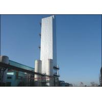 China Low Pressure Industrial Oxygen Gas Filling Plant , Cryogenic Air Separation Unit 380V wholesale