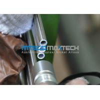 China 12mm x 1mm x 2500mm Precision Stainless Steel Tubing ASTM A269 TP304L wholesale