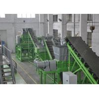 China 1000 Kg / H Waste Tyre Recycling Machine , Big Fat Tire Recycling Production Line wholesale