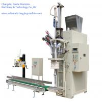 China Suction Densifying Type Auto Bagging Machine For Super Fine Powder With Low Bulk Density wholesale