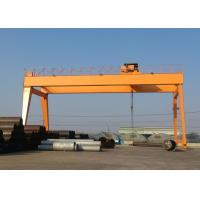China Construction Industry Double Girder Gantry Crane With 800 Ton Max. Lifting Load wholesale