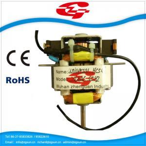 China Ac motor single phase HC5417 220v/110v 50HZ/60HZ 54w Hairdryer Mixer Blender universal Motor wholesale