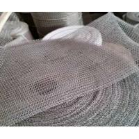China Noise Reduction Stainless Steel Knitted Wire Mesh Woven Cloth Twill Weave Style wholesale