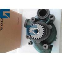 China Anti Corrosion Engine Driven Water Pump , Volvo Machinery Water Pump For TAD1240 TAD1211 on sale