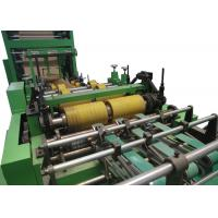 China High Efficiency Paper Tube Making Machine With PP / PE Film for Sealing Up wholesale