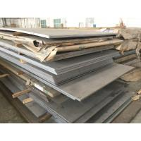 China EN 1.4021 DIN X20Cr13 AISI 420 Hot Rolled Stainless Steel Plates / Flat Bars wholesale