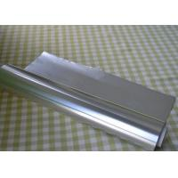 China 450mm Width Heavy Aluminum Foil 10M Length Preventing Freezer Burn 0.025mm Thickness wholesale