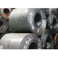 Buy cheap JIS G3132 SPHT1 grade hot rolled steel coil / Mild steel plate from wholesalers